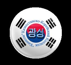 логотип квансон